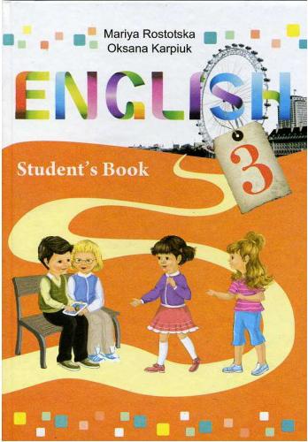 Англійська Мова 3 Клас Робочий Зошит 2014 ГДЗ