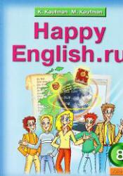 Учебник Английского Языка Аудио
