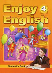 Аудиоприложение enjoy учебнику english 10 к класс