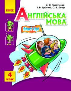Учебник Английского Языка 10 Класс Карпюк Полная Версия
