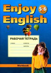 Enjoy english программа 5 класс торрент