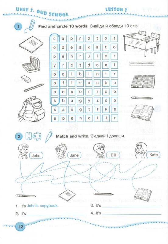 Учебник Английского Языка 3 Класс Карпюк