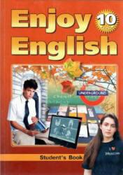 Учебник английский 10 биболетова торрент язык класс