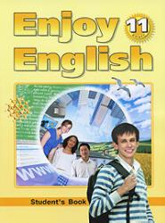 Гдз по английскому языку reader book 10-11 класс кузовлев в. П.