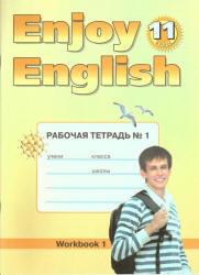 Книга биболетова учителя класс английскому по 10