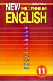 Учебник Английского Языка 11 Класс Гроза