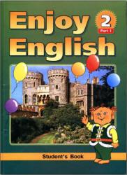 Решебники за 9 Класс по Английскому 2011