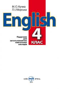 english online учебники: